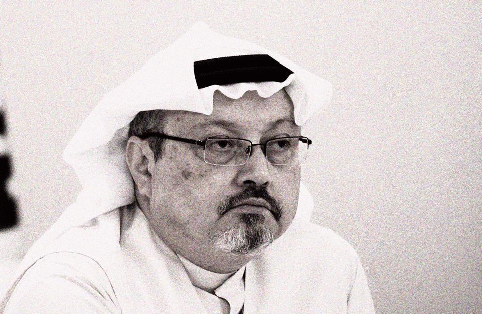 OFP-Jamal-Khashoggi-by--Mohammed-Al-Shaikh-AFP-Getty-Images