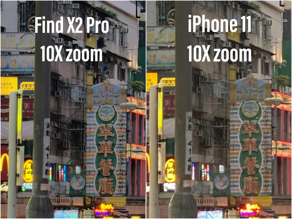A pair of 10X zoom photos captured by the iPhone 11 Pro and Oppo Find X2 Pro.