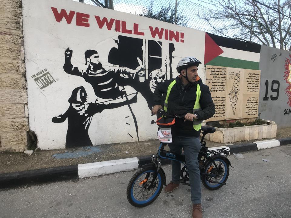 PLO bike image