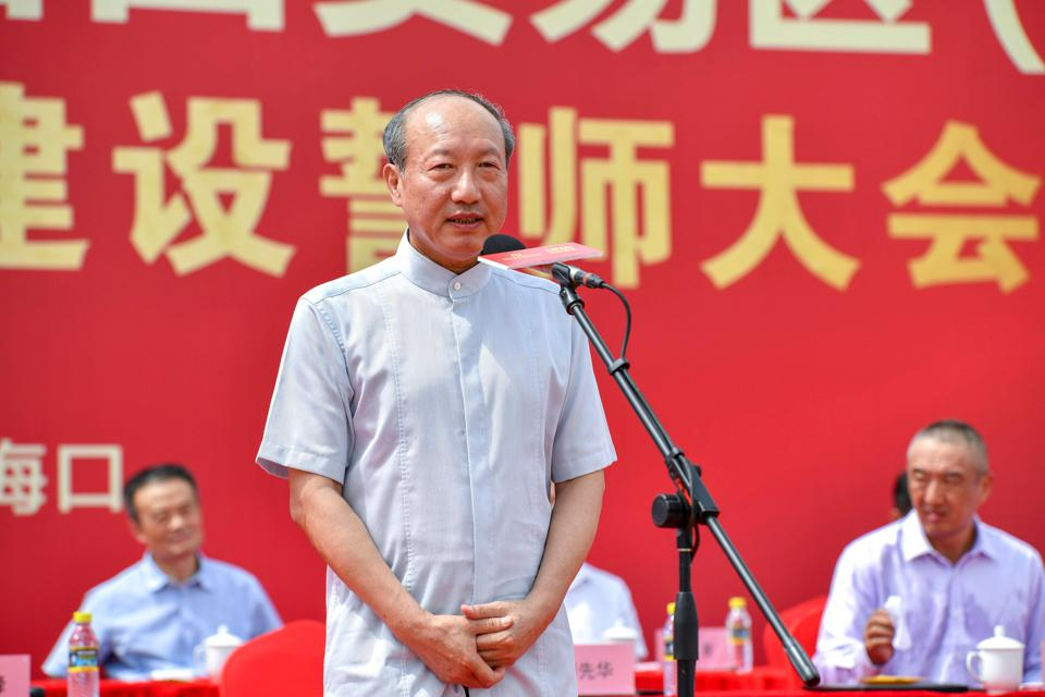 Chen Feng, chairman of HNA Group.