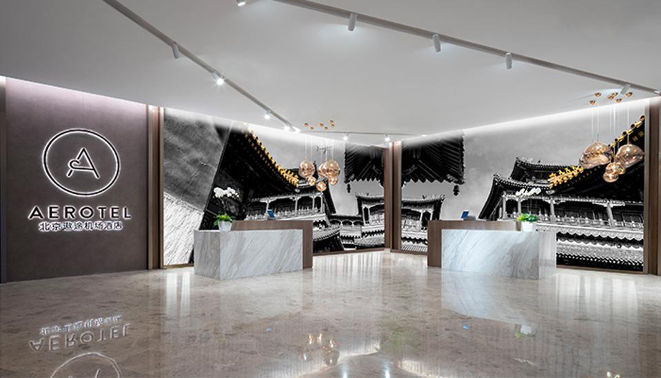 Reception at Aerotel Beijing