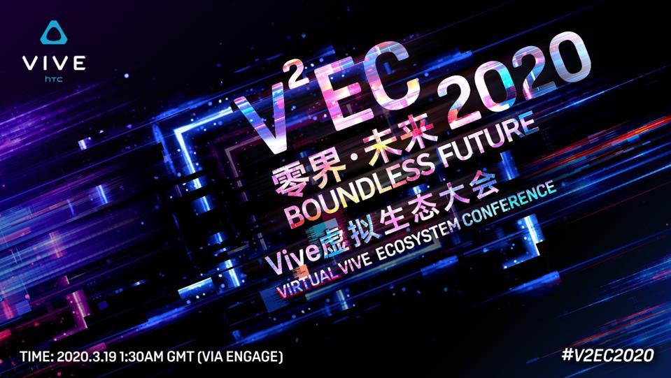 HTC V2EC 2020
