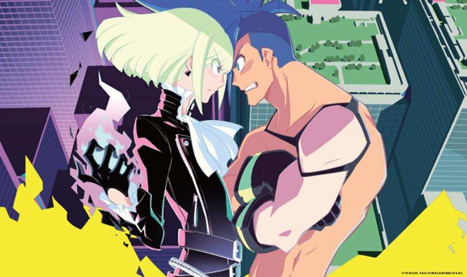 Fans can watch 'Promare' at home this April.