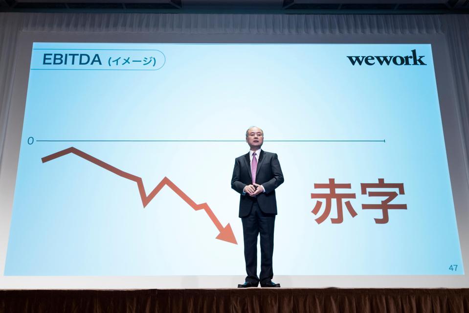 SoftBank Group Chairman and CEO Masayoshi Son