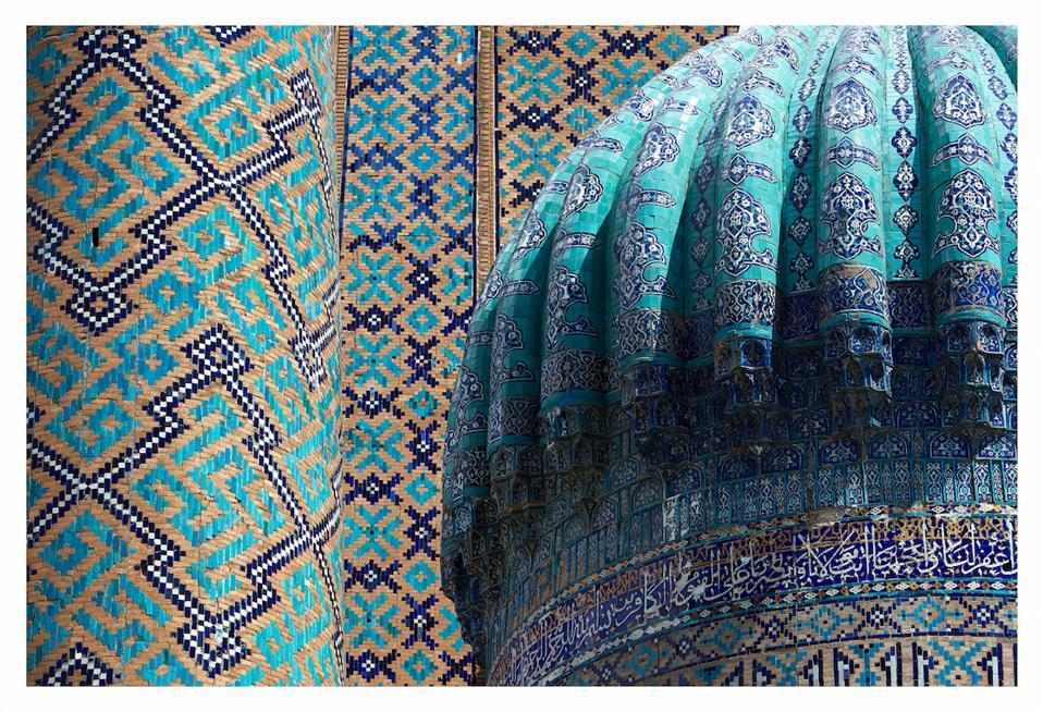Uzbekistan: The Road to Samarkand by Assouline