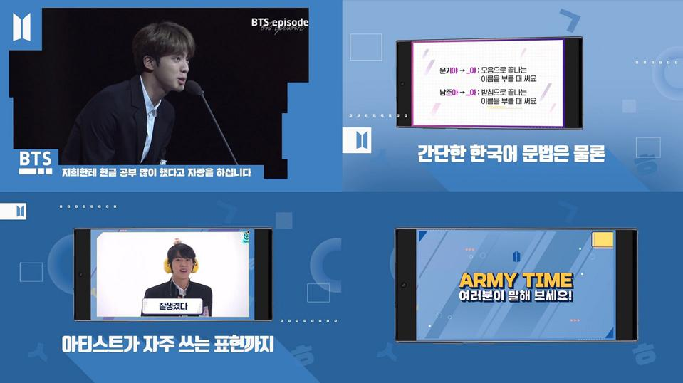 'Learn KOREAN with BTS' teaser photo featuring Jin and 'ARMY TIME.'