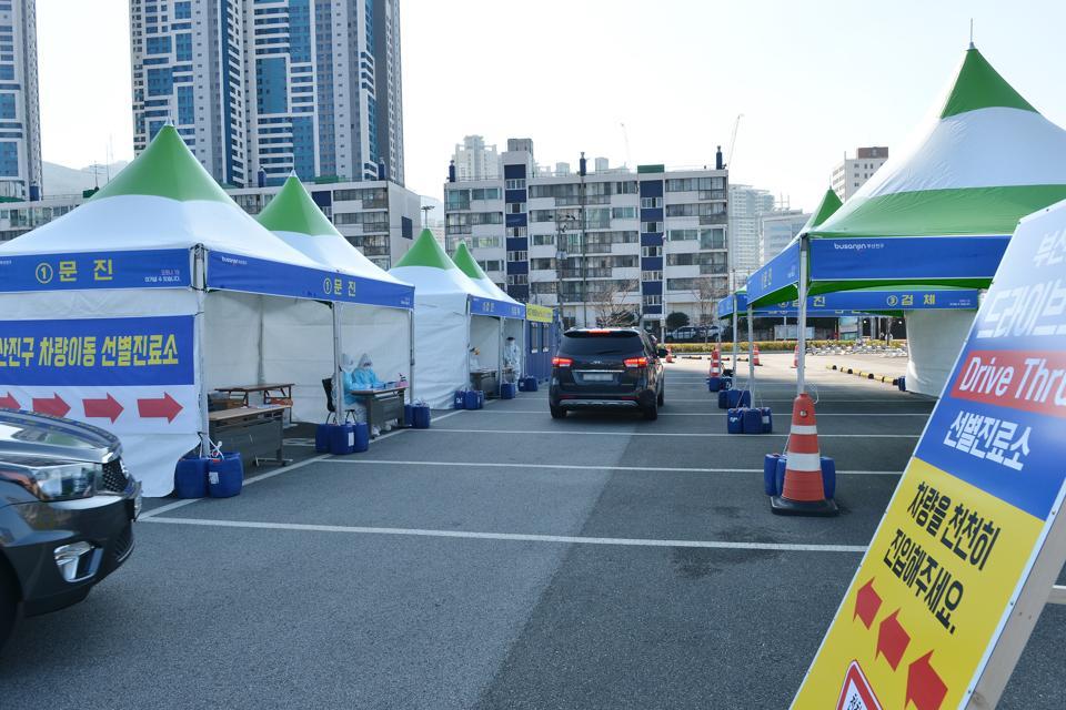 Drive-Through COVID-19 Testing facility in Busan, ROK.