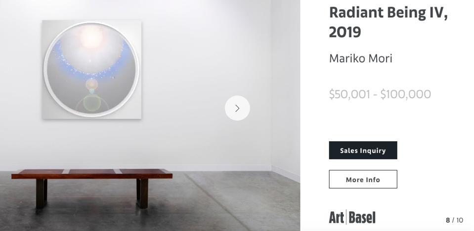 A screen shot of Mariko Mori's Radiant Being IV at Sean Kelly at Art Basel Viewing Rooms.