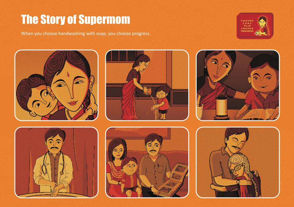 the story of supermom
