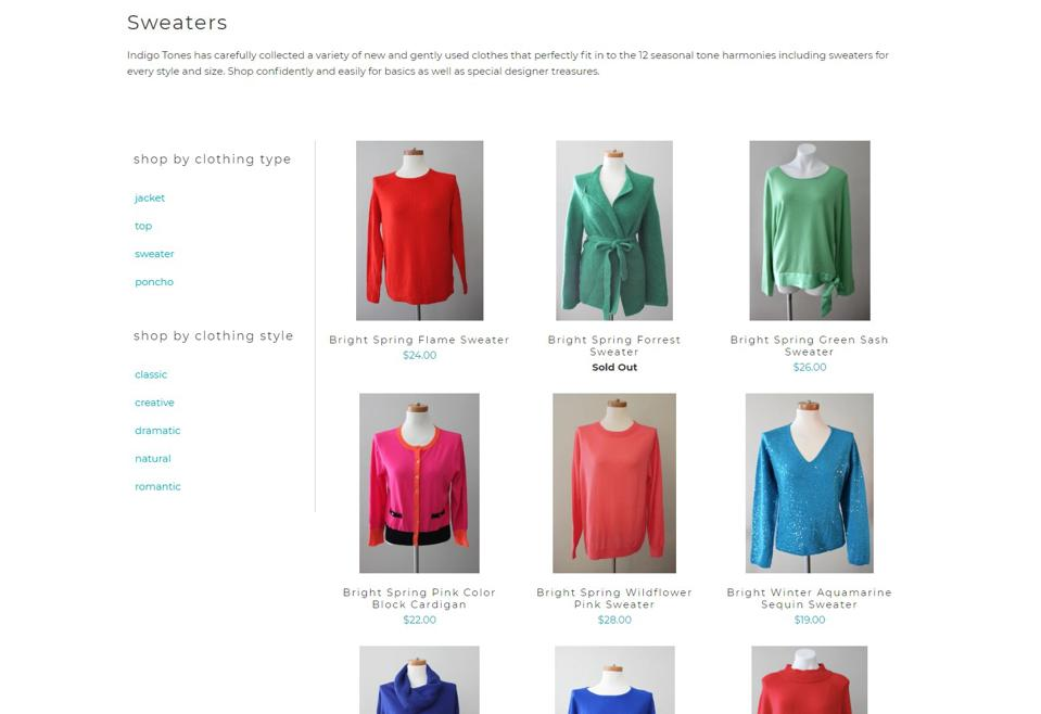 A screenshot of the website showing 9 colorful sweaters.