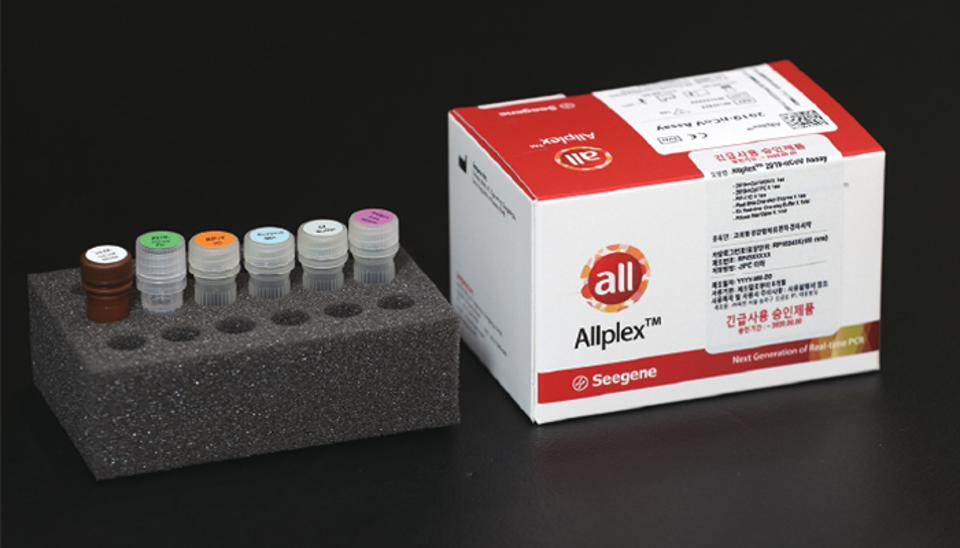 Seegene test kit