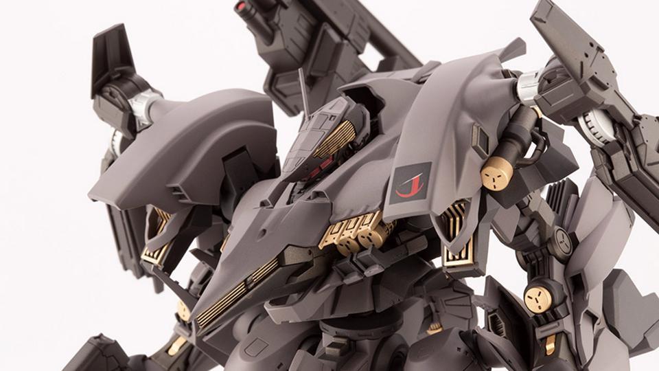 Armored Core 4 Supplice