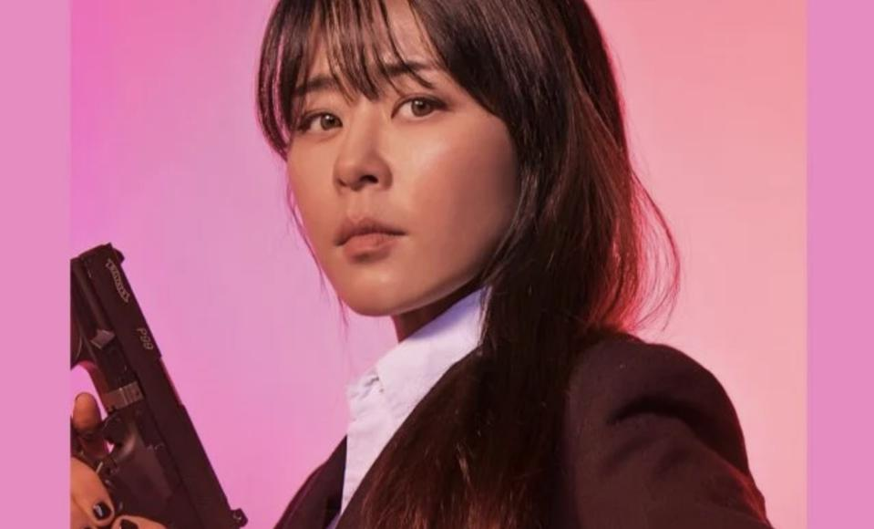 Choi Kang-hee stars in the k-drama spy caper 'Good Casting.'