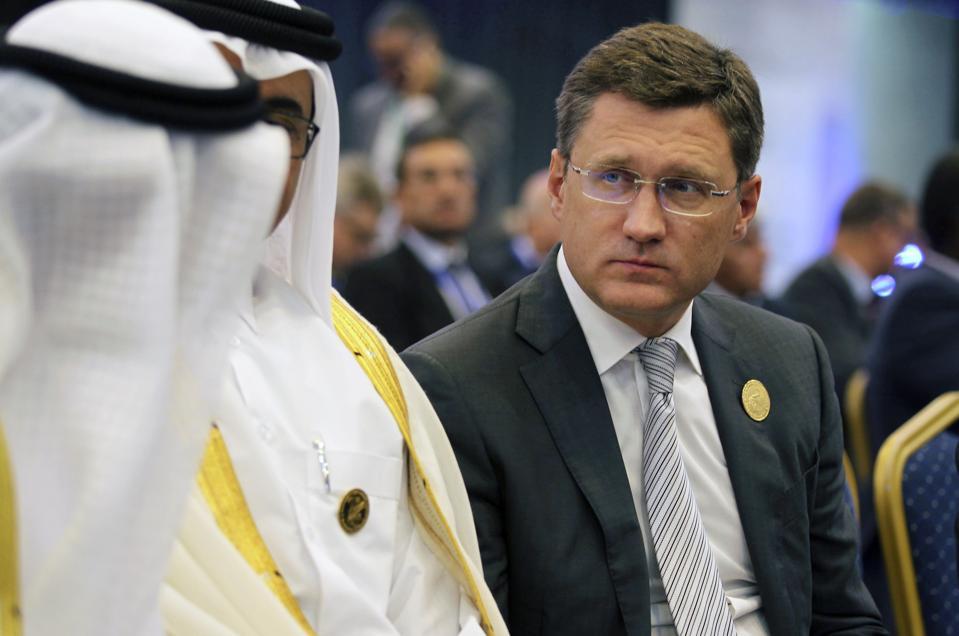 Algeria OPEC Meeting