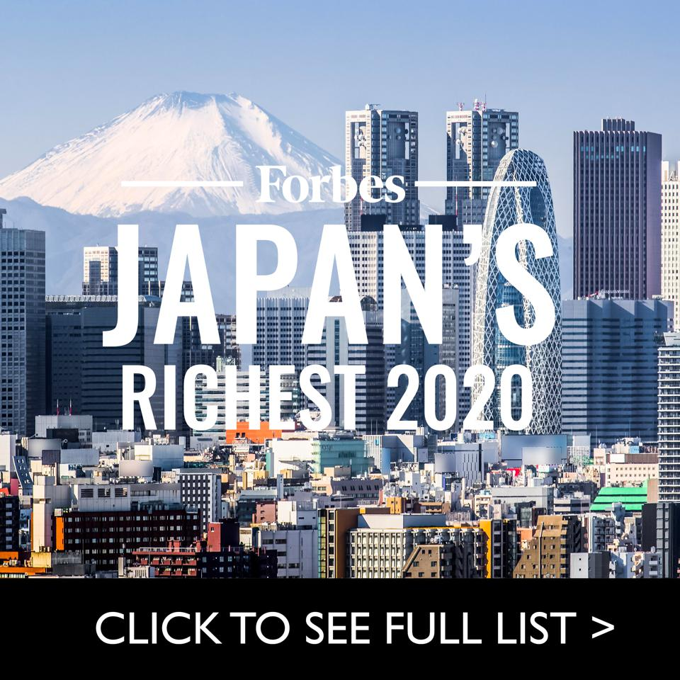 Japan Rich List