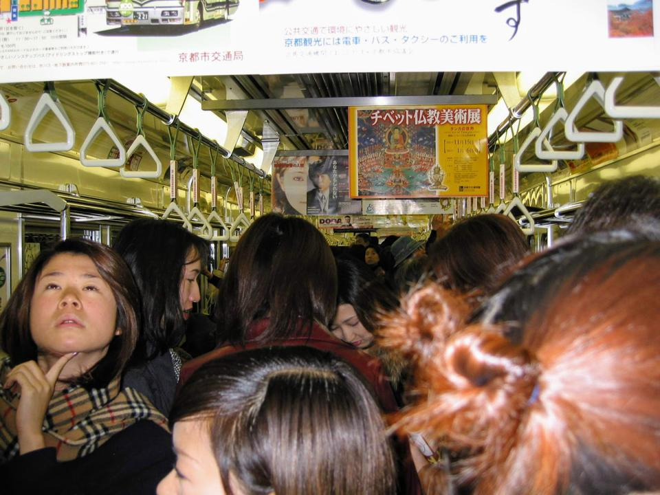 Packed Tokyo Subway