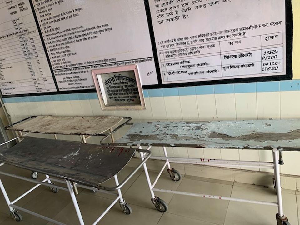 Hallway of Ramnagar hospital
