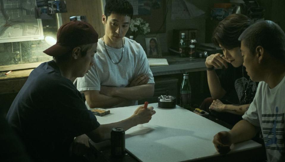 Four friends plan a dangerous heist in 'Time To Hunt.'