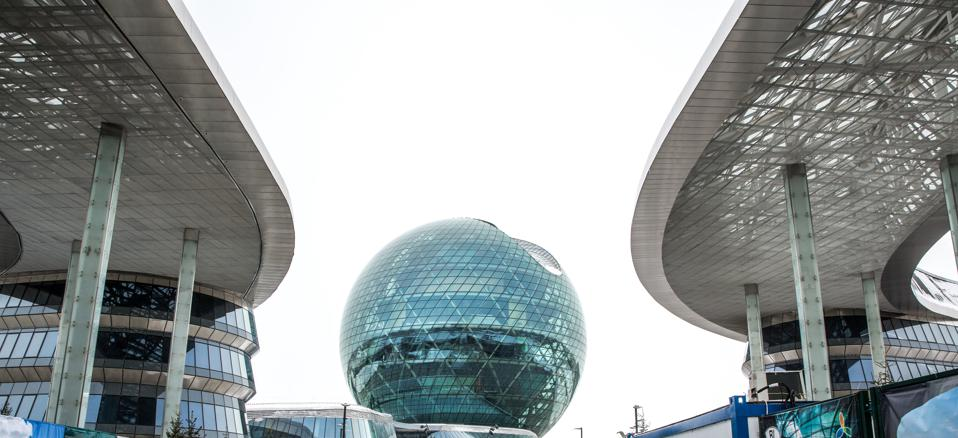 A view of the Expo Center in Astana, Kazakhstan...