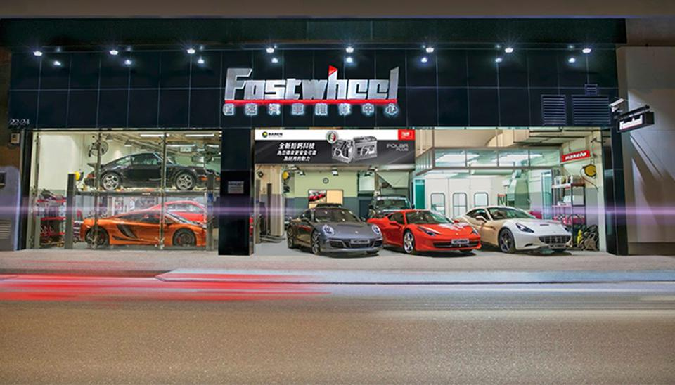 Other Early Light divisions include Fastwheel, a trade and service center for supercars.