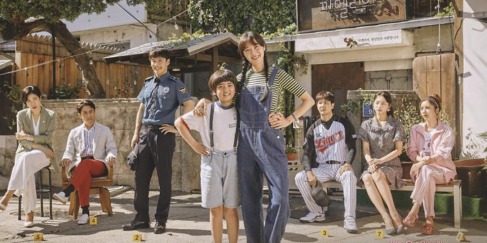 'When The Camellia Blooms' earned a few nominations at the 56th Baeksang Awards.