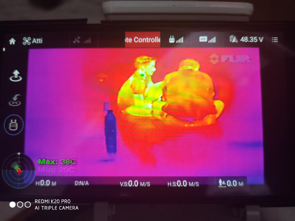 View through the thermal camera of the ″Corona Combat Drone.″
