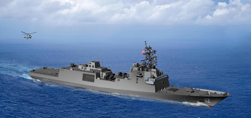 America's pricey new frigate