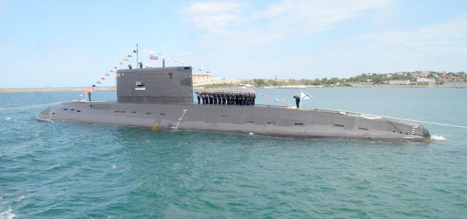 Russian Kilo Class Submarine Rostov-on-Don