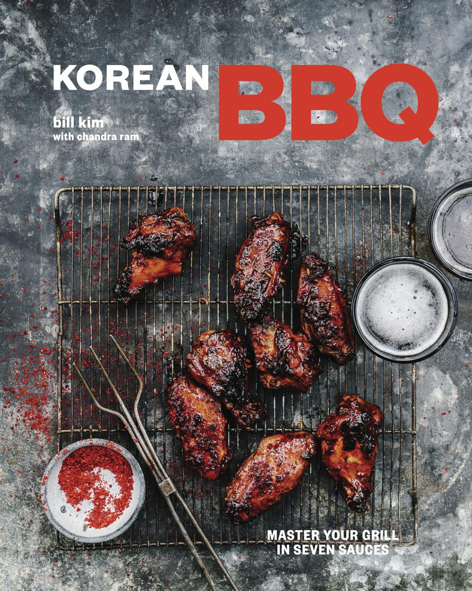 Korean BBQ: How to Master Your Grill in Seven Sauces