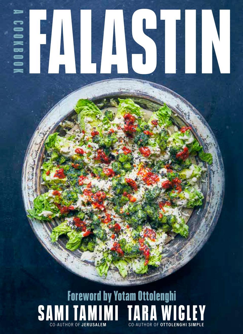 ″Falastin″ book