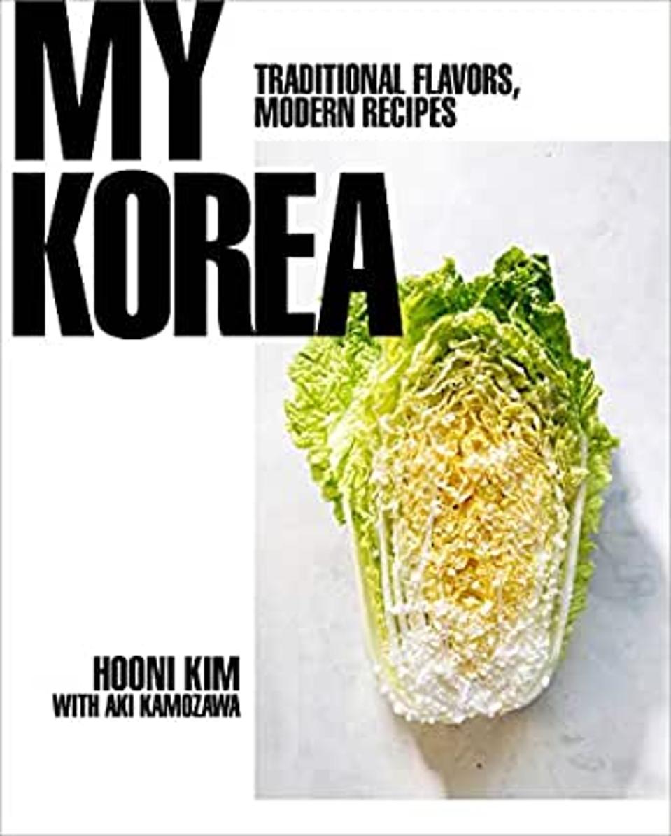 My Korea cookbook