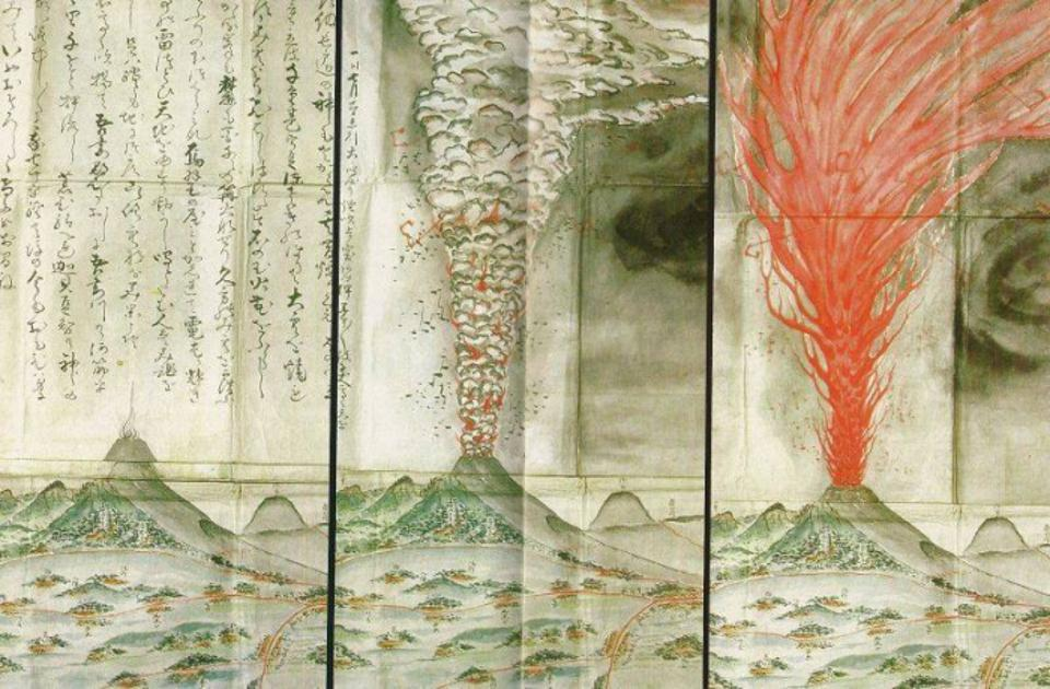 Description in Japanese of the eruption of Mount Asama in the year 1783.