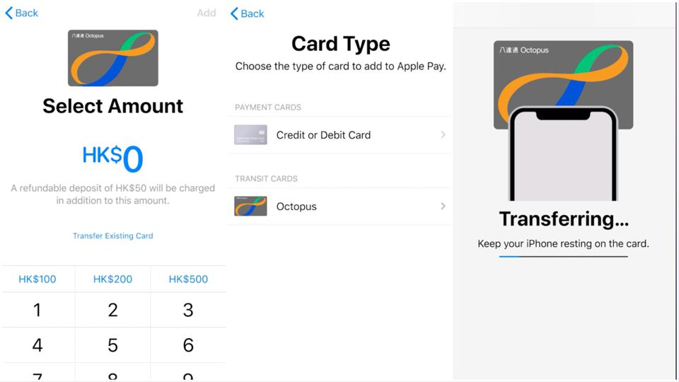 Three screenshots showing the set-up process to link Octopus to the Apple Wallet.