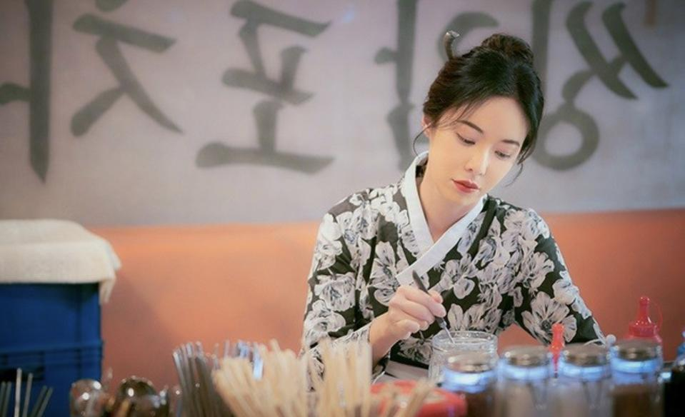 Hwang Jung-eum plays Wol-ju the ghostly proprietor of a magical pop-up bar.
