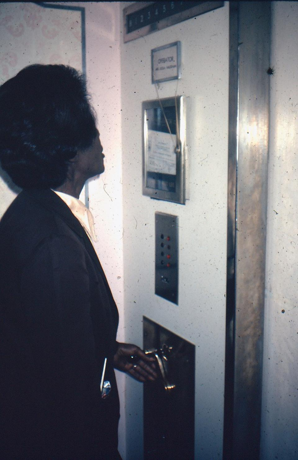 Baltimore's Hutzler's hired African American women as elevator operators.