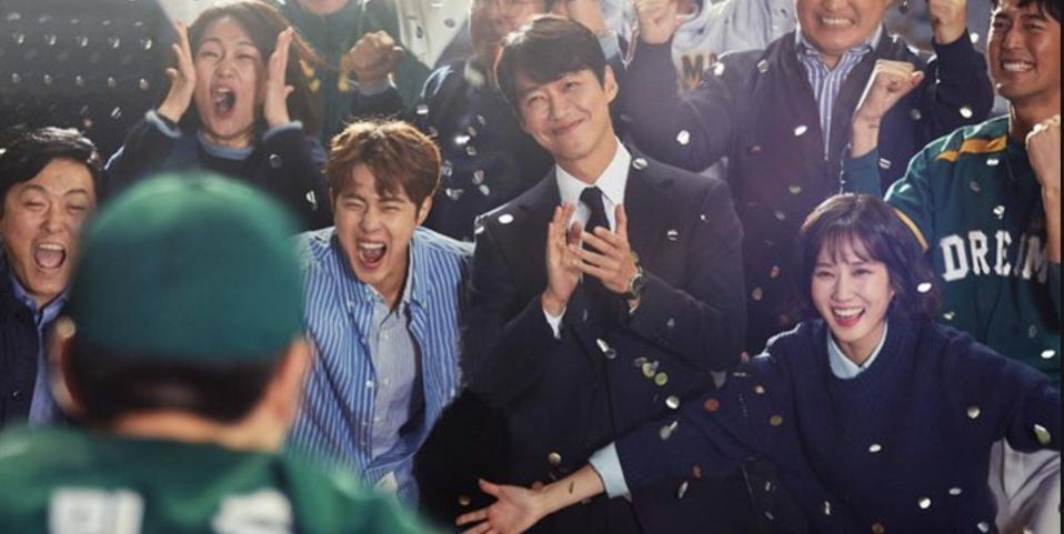 'Hot Stove League' won best drama at the 2020 Baeksang Arts Awards.