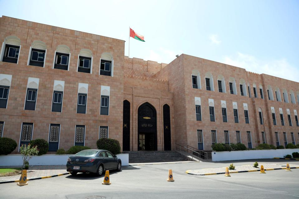 Oman's Ministry of Finance