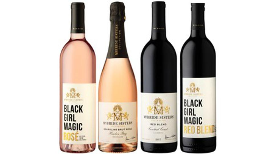 McBride Sisters Wine Smooth & Sexy Bundle
