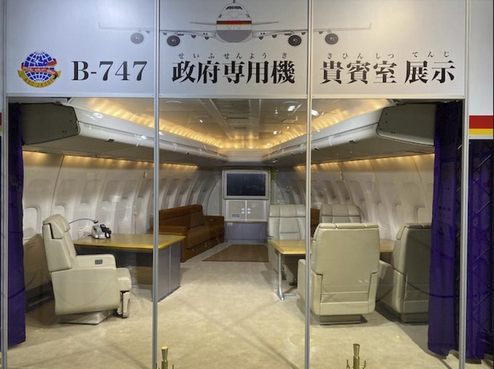 Now On Display Japan S Air Force One Boeing 747 Interior