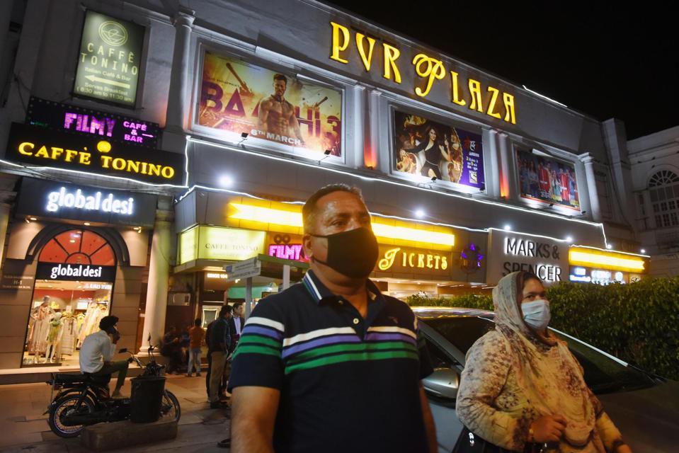PVR Plaza Cinema Hall