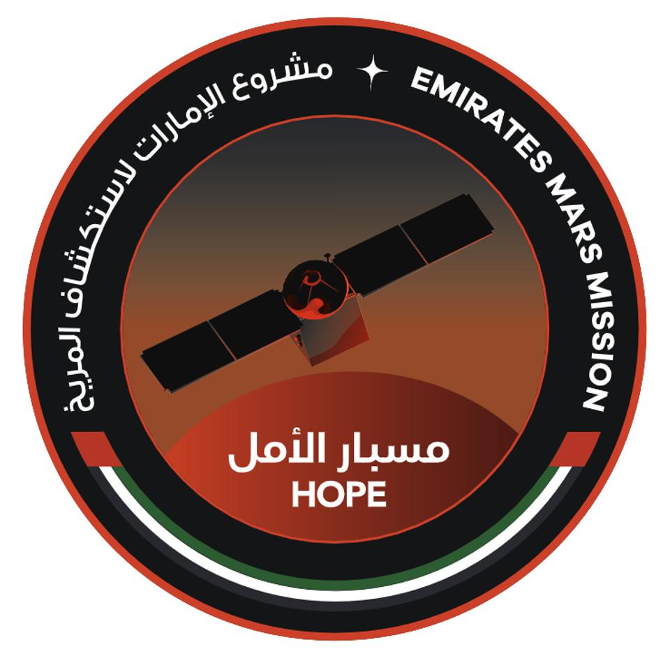 The Emirates Mars Mission – Hope mission patch.