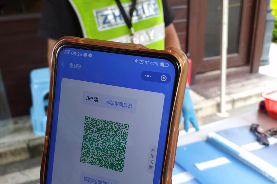 China rolled out a health code system to monitor citizens' health conditions. Getting into public places such as one's company or subway station requires scanning a QR code.