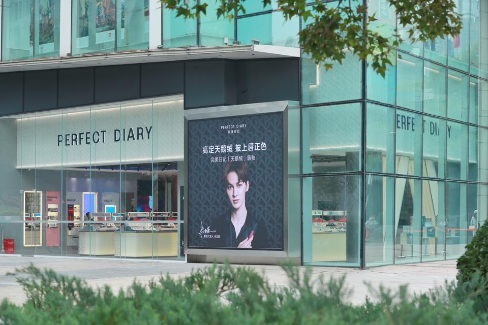Perfect Diary Beijing store