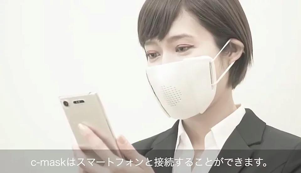 C-Mask Connected Smart Face Mask for Coronavirus