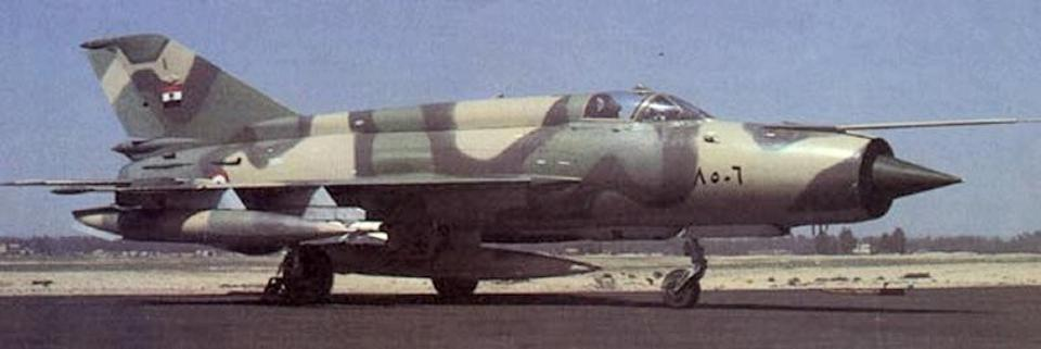 Egyptian MiG-21 fighter jet.
