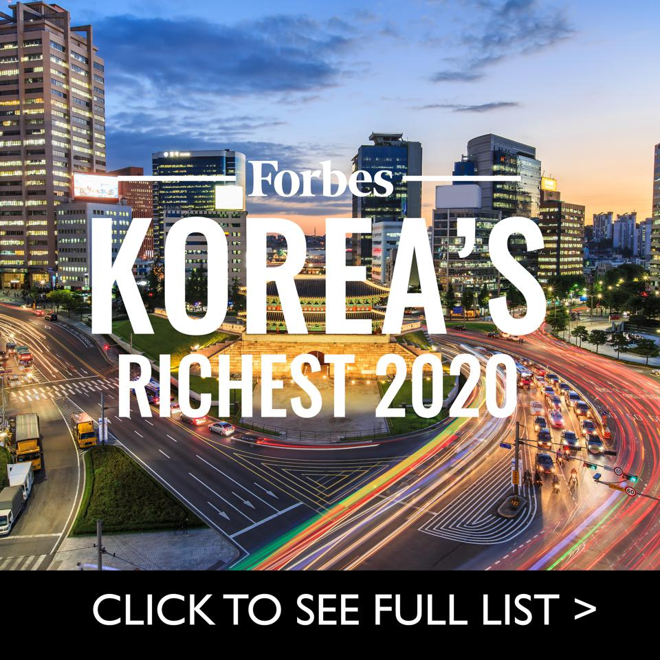 Korea's Richest 2020