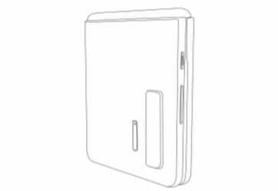 The Huawei patent shows a neat folding phone