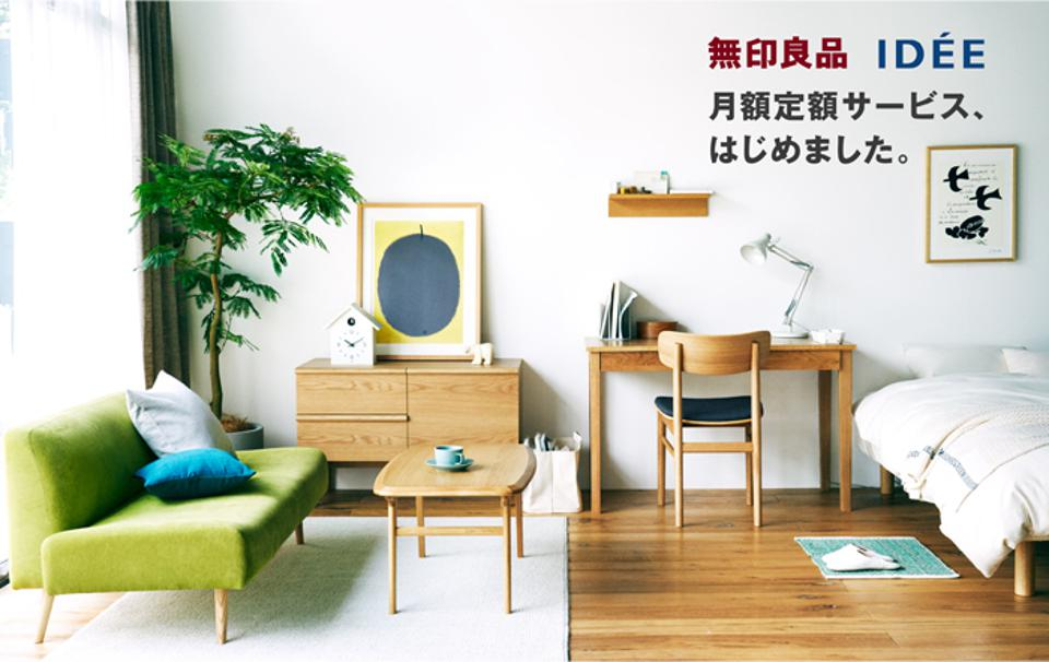 Muji and IDÉE's furniture subscription service will be available at an affordable monthly flat-rate basis