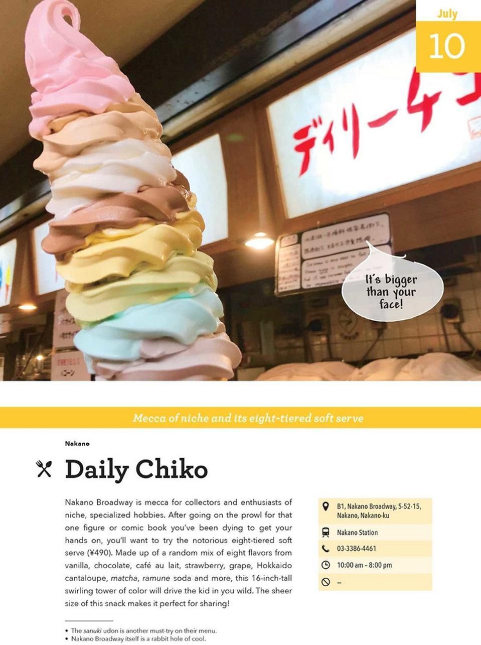 Daily Chiko eight-tier rainbow ice cream.