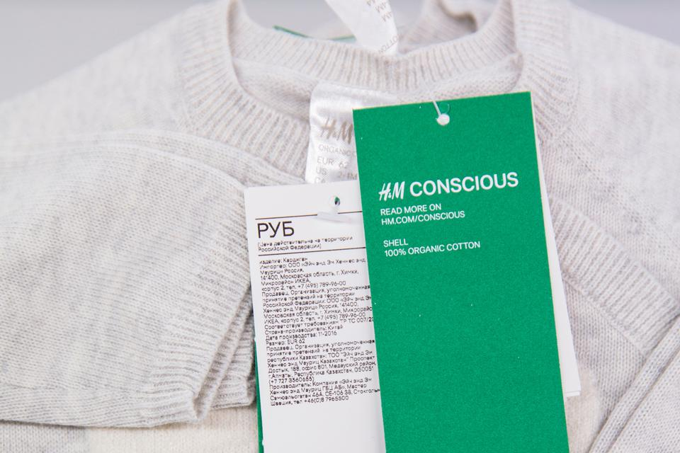 Sustainable materials: H&M garment made of 100% organic cotton